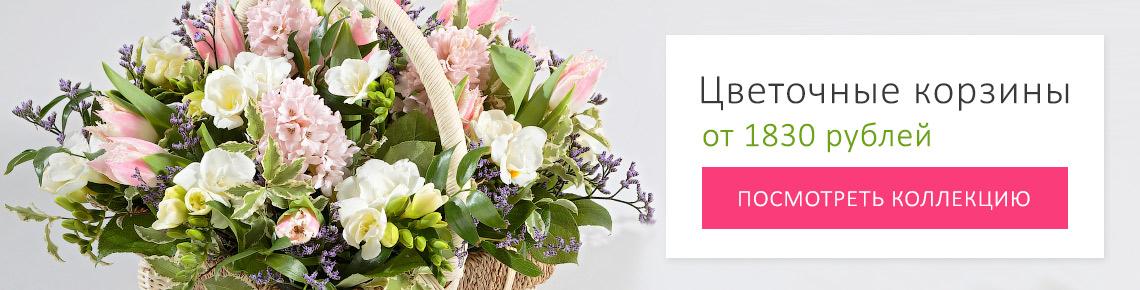 Зеленогорск красноярский край доставка цветов екатеринбург живые цветы оптом